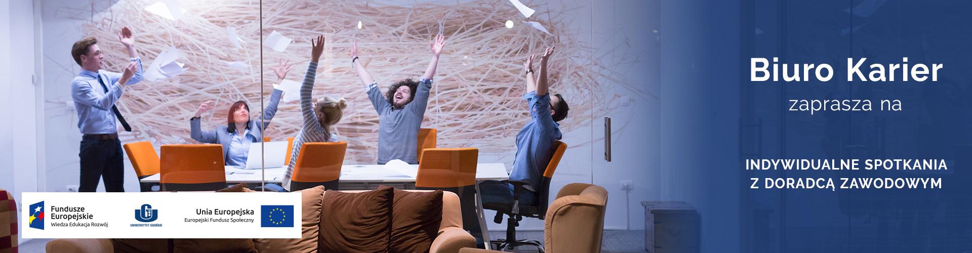 spotkania online z doradcą zawodowym w trakcie wakacji